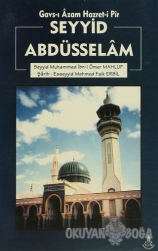 Gavs-ı Azam Hazret-i Pir Seyyid Abdüsselam - Seyyid Muhammed İbn-i Öme