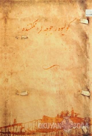 Güliver Cüceler Memleketinde - Jonathan Swift - Darüttıba