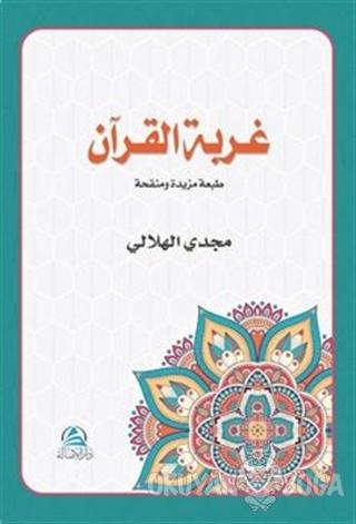 Gurbetul Kuran Arapça