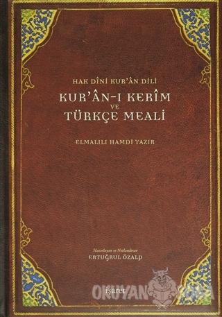 Hak Dini Kur'an Dili Kur'an-ı Kerim ve Türkçe Meali (Orta Boy) (Ciltli