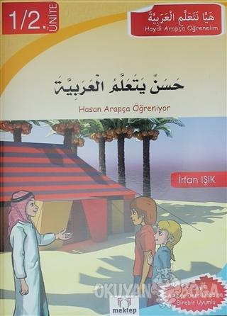 Haydi Arapça Öğrenelim (5 Kitap) - İrfan Işık - Mektep Yayınları