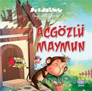 Hayvanlar Alemi - Açgözlü Maymun