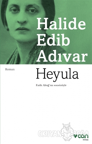 Heyula