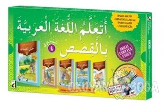 Hikayelerle Arapça Öğreniyorum (10 Kitap + 1 CD) - Kolektif - Damla Ya