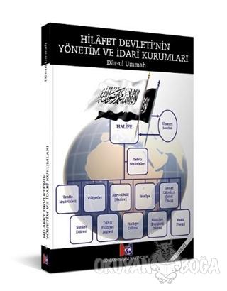 Hilafet Devleti'nin Yönetim ve İdari Kurumları