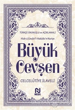 Hizb-ü Envari'l-Hakaikı'n-Nuriye Büyük Cevşen Türkçe Okunuşlu ve Açıkl