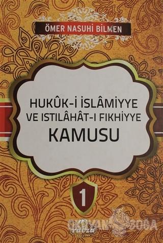 Hukuk-i İslamiyye ve Istılahat-ı Fıkhiyye Kamusu Cilt 1 (Ciltli)
