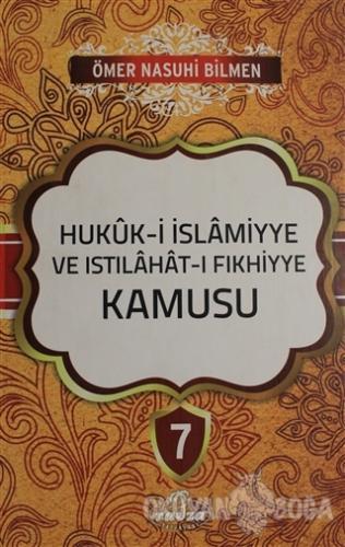 Hukuk-i islamiyye ve Istılahat-ı Fıkhiyye Kamusu Cilt: 7 (Ciltli)