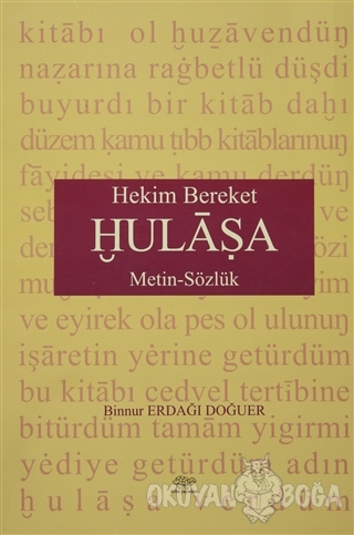 Hülaşa - Binnur Erdağı Doğuer - Ürün Yayınları