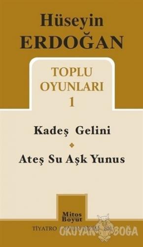 Hüseyin Erdoğan Toplu Oyunları - 1