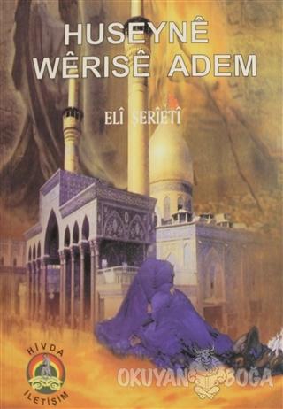 Huseyne Werise Adem