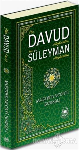 Hz. Davud Aleyhisselam Hz. Süleyman Aleyhisselam