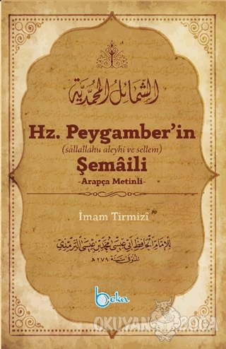 Hz. Peygamber'in Şemaili (Arapça Metinli) - İmam Tirmizi - Beka Yayınl