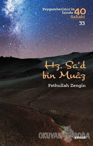 Hz. Sa'd bin Muaz