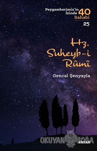Hz. Süheyb-i Rumi