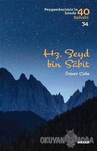 Hz. Zeyd Bin Sabit
