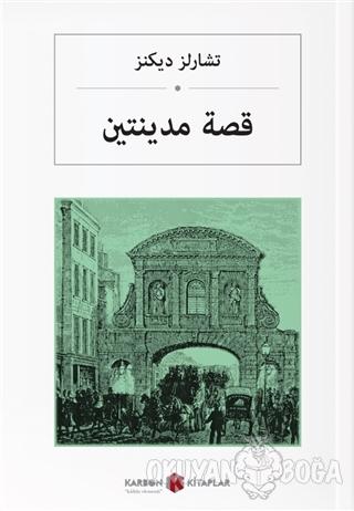 İki Şehrin Hikayesi (Arapça)