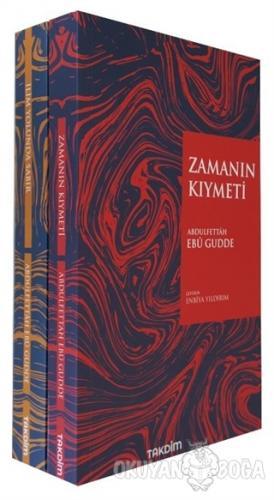 İlim Seti (2 Kitap Takım) - Abdulfettah Ebu Gudde - Takdim - Özel Set