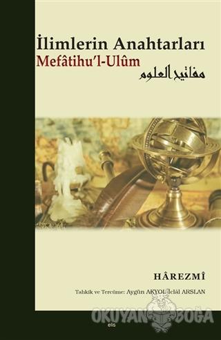 İlimlerin Anahtarları Mefatihu'l-Ulum