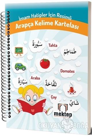 İmam Hatipler İçin Resimli Arapça Kelime Kartelası