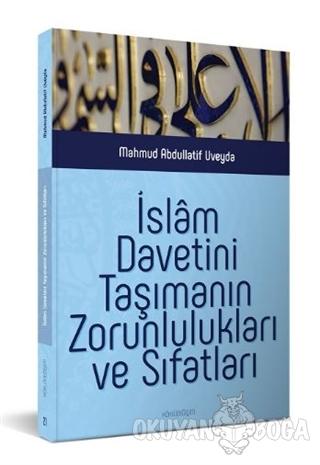 İslam Davetini Taşımanın Zorunlulukları ve Sıfatları