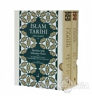 İslam Tarihi (2 Kitap Takım Kutulu) (Ciltli)