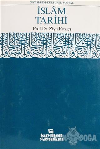 İslam Tarihi Ansiklopedisi Cilt: 6 (Ciltli)