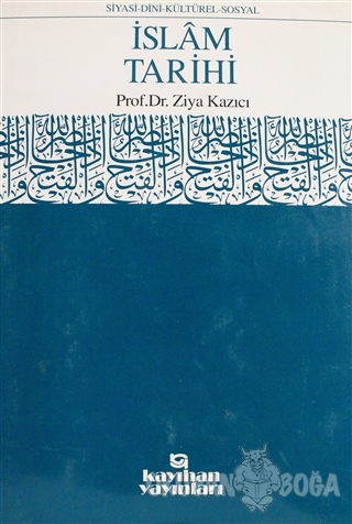 İslam Tarihi Ansiklopedisi Cilt: 8 (Ciltli)