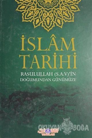 İslam Tarihi Cilt: 1 (Ciltli)