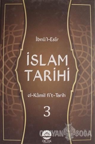İslam Tarihi Cilt: 3 (Ciltli)