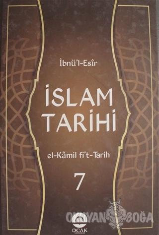 İslam Tarihi Cilt: 7 (Ciltli)