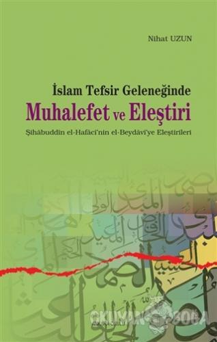 İslam Tefsir Geleneğinde Muhalefet ve Eleştiri - Nihat Uzun - Ankara O