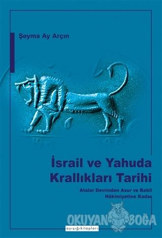 İsrail ve Yahuda Krallıkları Tarihi - Şeyma Ay Arçın - Ayışığı Kitapla