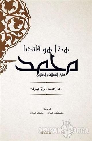 İşte Önderimiz Hz. Muhammed (Arapça)