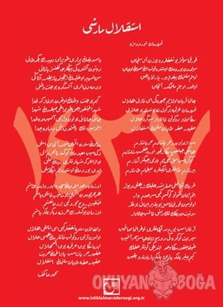 İstiklal Takvimi 1437 (Ciltli) - Kolektif - İstiklal Marşı Derneği