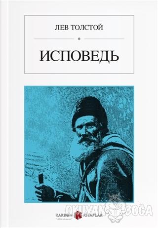 İtiraflarım (Rusça)
