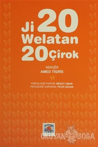 Ji 20 Welatan 20 Çirok - Amed Tigris - Sitav Yayınevi