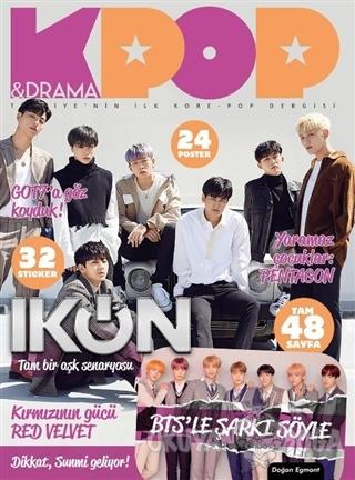 K-Pop Drama Fun Kulübü 2018-05