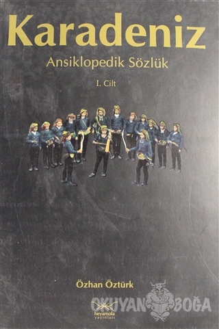 Karadeniz Ansiklopedik Sözlük Cilt: 1 (Ciltli)