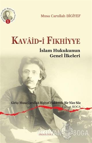 Kavaid-i Fıkhiyye