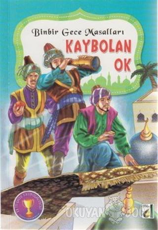 Kaybolan Ok - Sara Gürbüz Özeren - Damla Yayınevi
