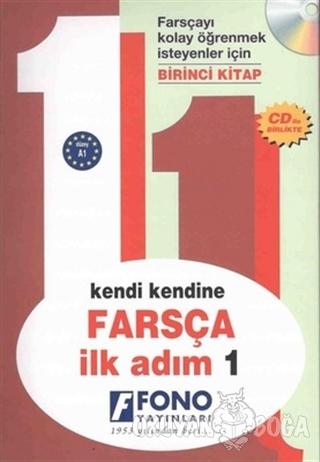 Kendi Kendine Farsça İlk Adım 1 (CD'li Kutulu)