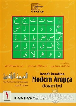Kendi Kendine Modern Arapça Öğretimi 1 - Mahmut İsmail Sini - Cantaş Y