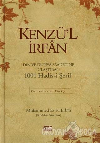 Kenzü'l İrfan (Ciltli) - Muhammed Es'ad Erbili - Yasin Yayınevi