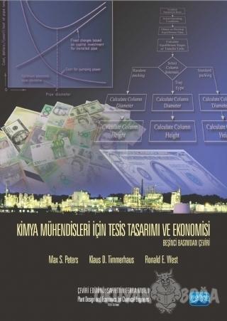 Kimya Mühendisleri İçin Tesis Tasarımı ve Ekonomisi