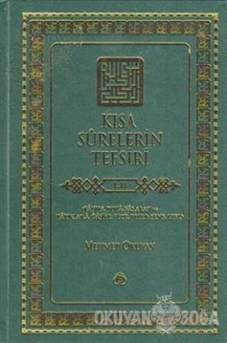 Kısa Surelerin Tefsiri (4 Cilt Takım) - Mehmet Okuyan - Düşün Yayıncıl