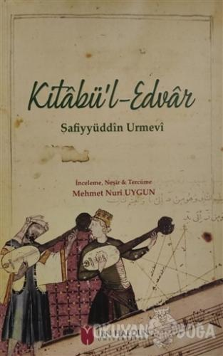 Kitabü'l-Edvar