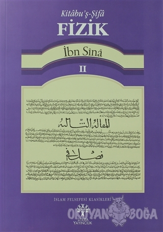 Kitabu'ş-Şifa Fizik 2