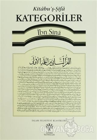 Kitabu'ş-Şifa