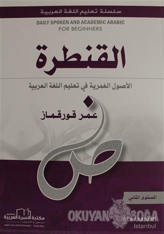 Kolay Arapça El-Kantara (Level 2)